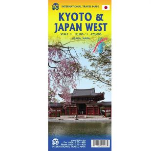 Itm Kyoto & West-Japan