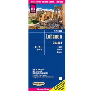Reise-Know-How Libanon