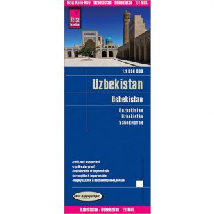 Reise-Know-How Oezbekistan