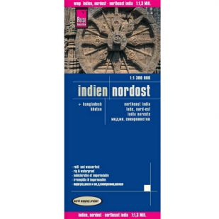 Reise-Know-How India Noord-Oost