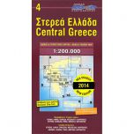 Central Greece (4) - Road Edition